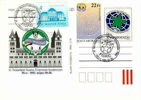 Hungario 1995