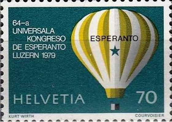 Svislando 1979