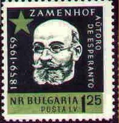 Bulgario 1959