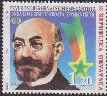 Kroatio 1997