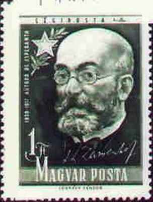 Hungario 1957