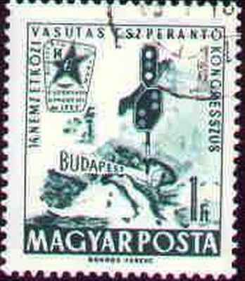 Hungario 1962