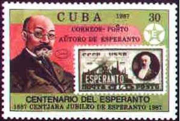Kubo 1987