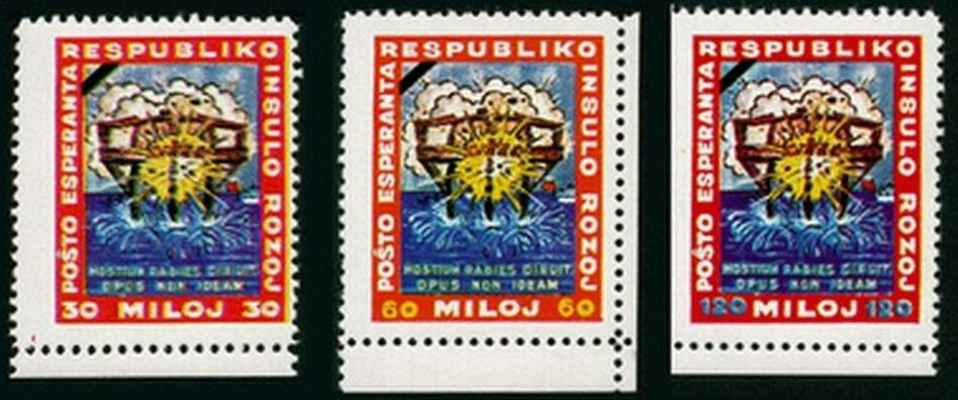 Insulo de la rozoj 1968