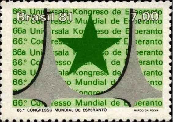 Brazilo 1981