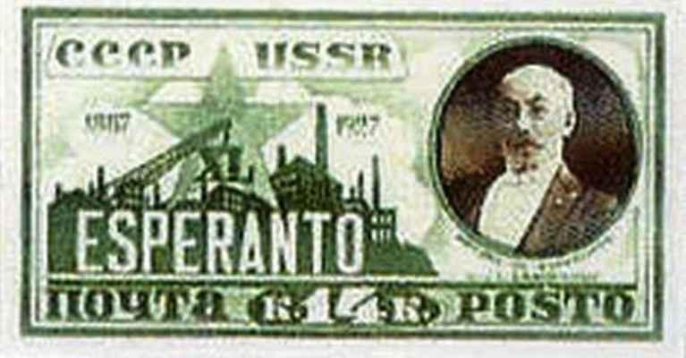 Sovetunio 1927