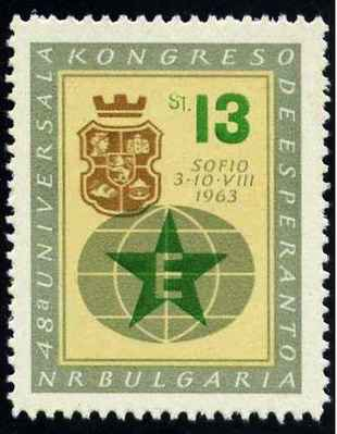 Bulgario 1963