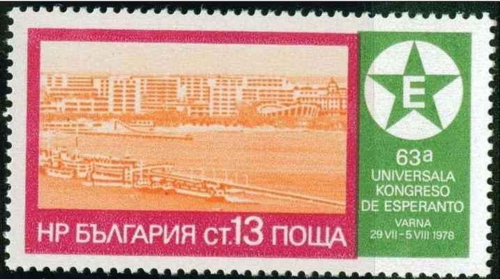 Bulgario 1978