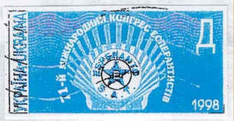 Ukrainio 1998