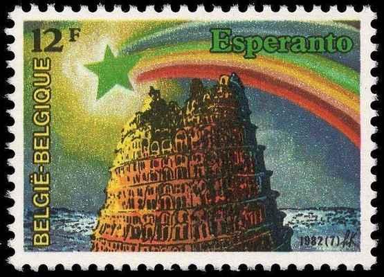 Belgio 1982
