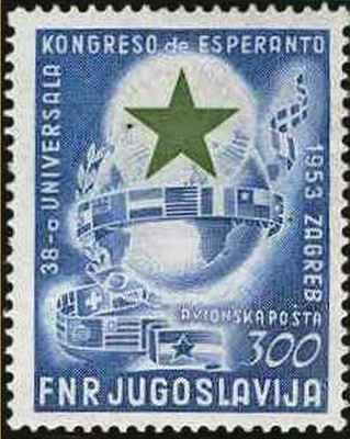 Jugoslavio 1953