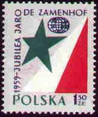 Pollando 1958