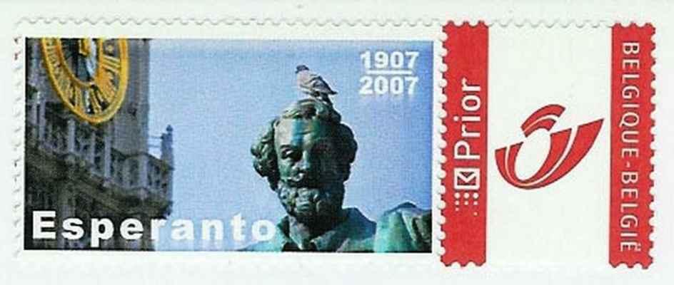 Belgio 2007