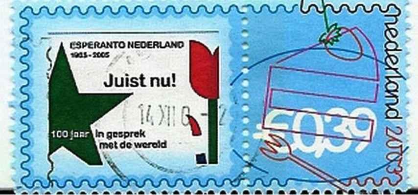 Nederlando 2003