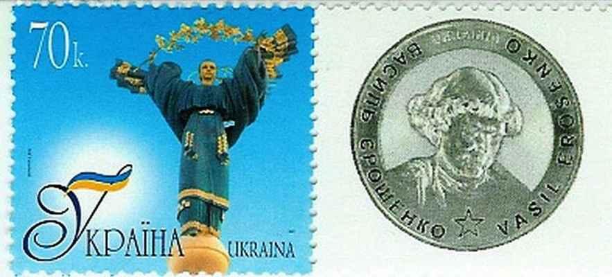 Ukrainio - Vasilij Erosxenko - blinda esperantisto kaj instruisto