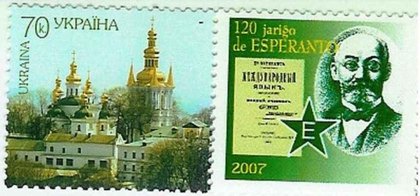 Ukrainio 2007