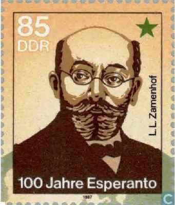 GDR 1987