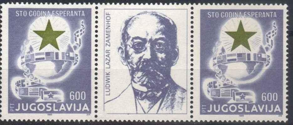 Jugoslavio 1988