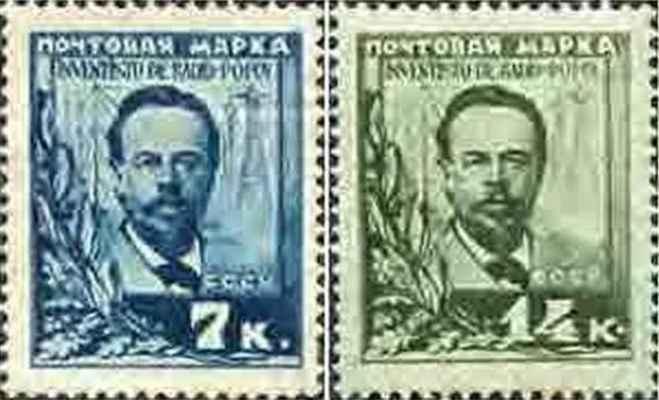 La 1-a Esperanta poŝtmarko entute! Sovetunio 1925, omaĝe al datreveno de la investisto Popov