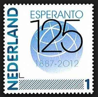 Nederlando 2012
