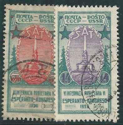 Sovetunio 1926, okaze de la 6-a SAT-Kongreso